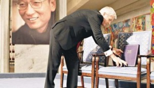 诺贝尔和平奖上liuxiaobo的空椅子