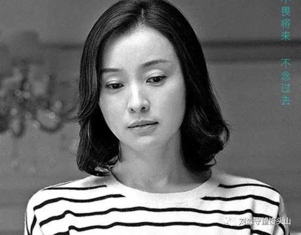 青年演员吴越