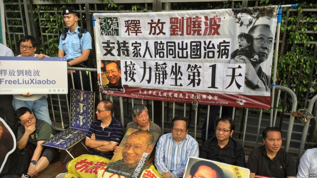 香港多个团体政党在中联办外静坐示威