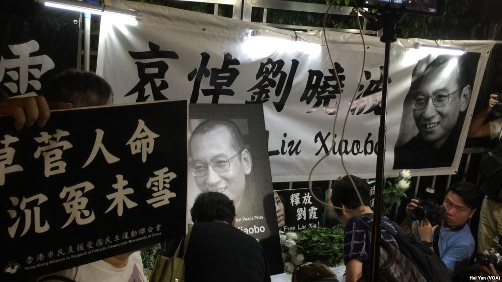 香港民众赴中联会外为刘晓波献花吊唁