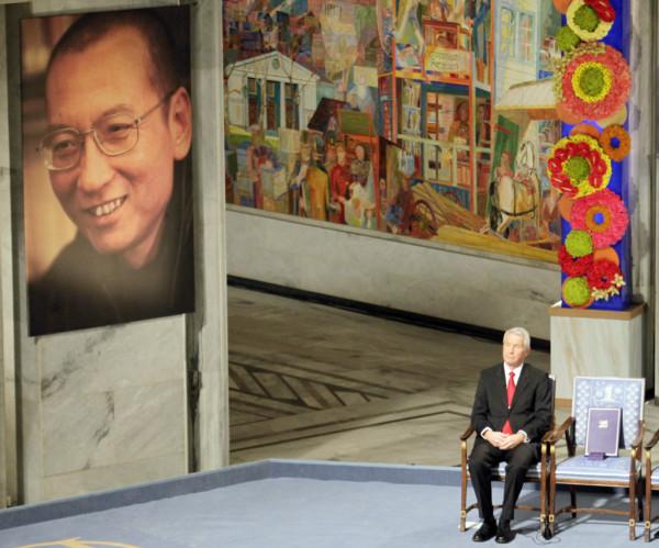 2010年刘晓波诺贝尔和平奖颁奖礼
