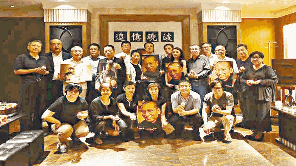 刘晓波生前好友在北京举行追思会 (苹果日报图片)