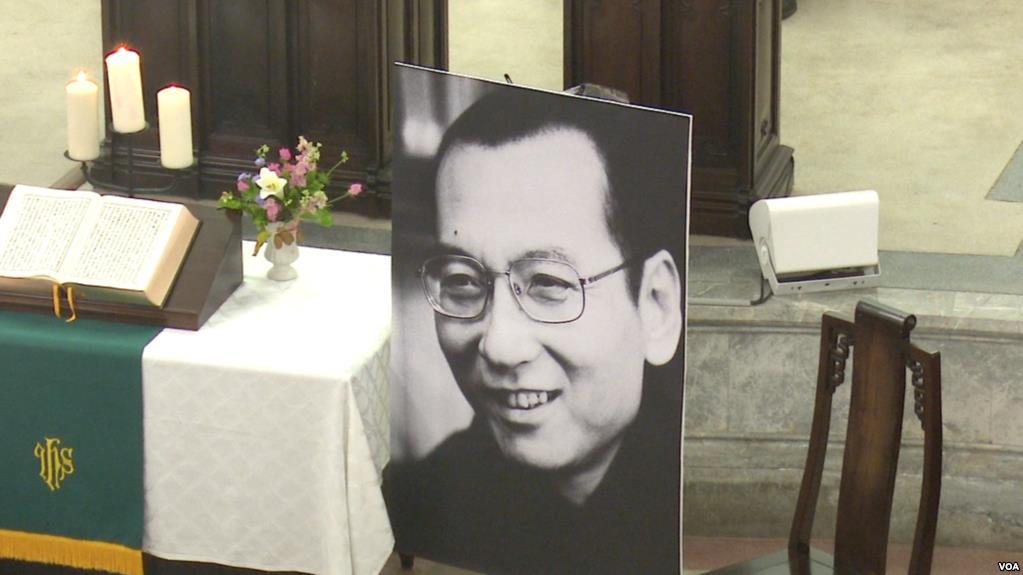 刘晓波追思会2017年7月30日在台北举行