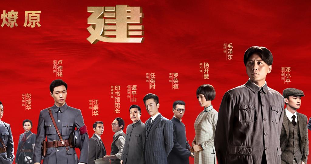 在祝贺片《建军大业》中的毛泽东造型。《建军大业》宣传海报