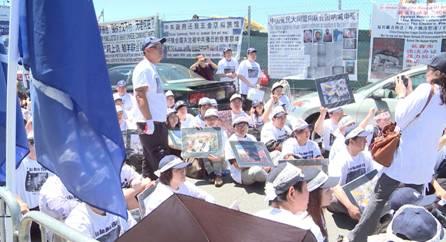 海外民运在中领馆集会(网络图片)