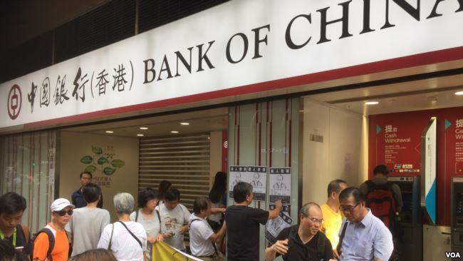 要求释放刘霞的支香港联会的十多位成员游行至旺角中国银行分行