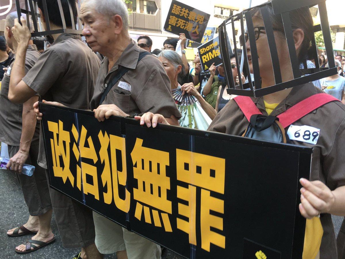 香港示威:政治犯无罪