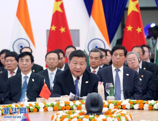 习近平带夫人和亲信栗战书、王沪宁出席厦门金砖峰会。