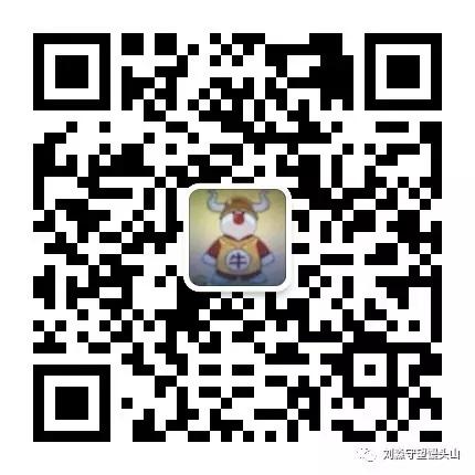 刘淼微信公众号