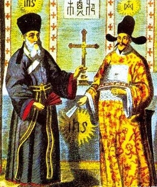 利玛窦(Matteo Ricci)和罗明坚(Michele Pomoilio Ruggieri)