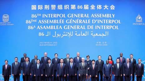 国际刑警组织大会
