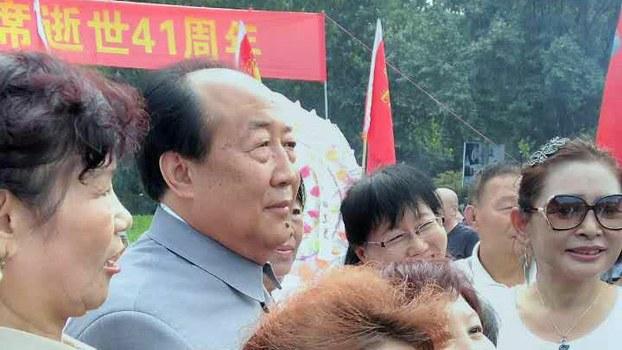山东民众纪念毛泽东。(媒体人提供)