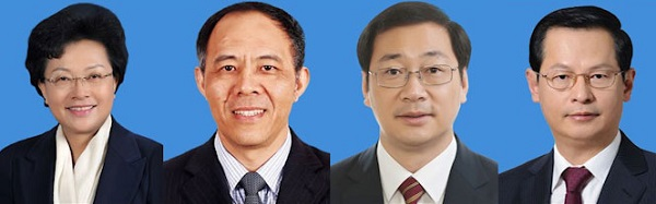 左起:重庆市委常委、组织部部长曾庆红,市委秘书长王显刚,副市长兼政法委书记刘强,副市长,兼两江新区委书记陈绿平
