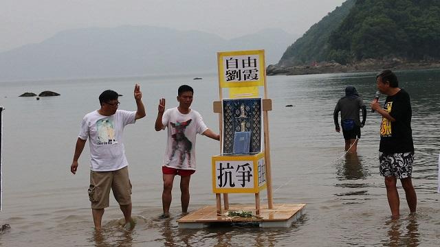 支联会海祭刘晓波.