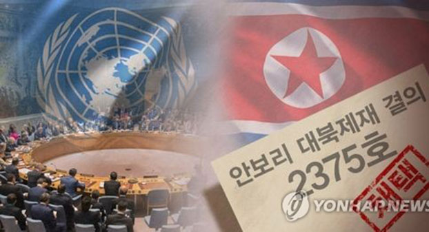 2017年9月13日,对于朝鲜进行的第6次核武试验,安理会一致地议决2375号决议。(韩联社)