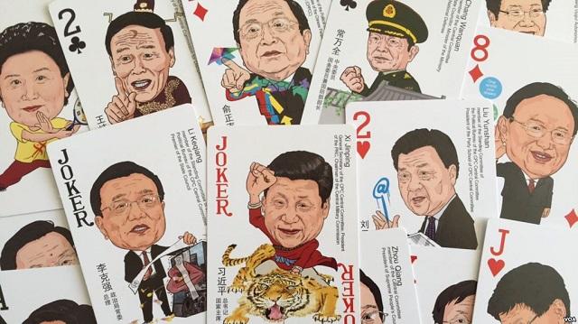 """中国商店出售的一副""""中国梦""""众官图扑克牌"""