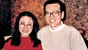 刘晓波刘霞婚礼