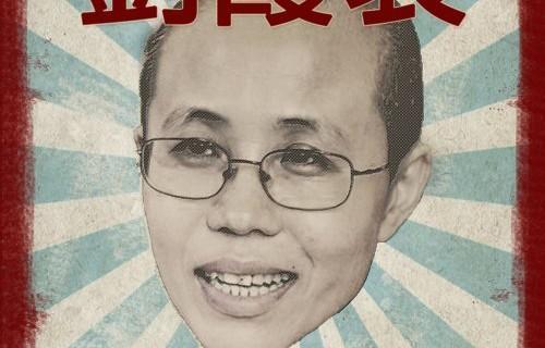 刘霞 (7)