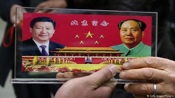 """新毛派:习近平不是""""毛泽东第二"""""""