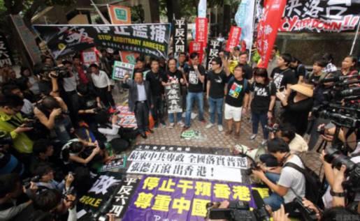香港抗议中共干预