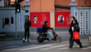 上海一家单位门内挂有习近平与毛泽东像的墙壁宣传