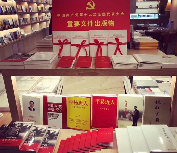 中国的书店摆满赞颂习近平的书籍