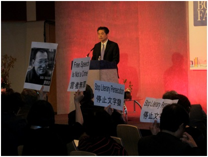 伦敦书展:廖天琪(左边举两张标语者)、齐家贞(中)、张朴(右)