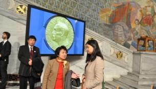 刘晓波诺贝尔颁奖会场:阿森(左)、齐家贞(中)、小乔(右)