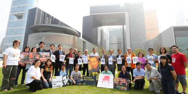 Free Liu Xiaobo & Liu Xia Petition Delivery