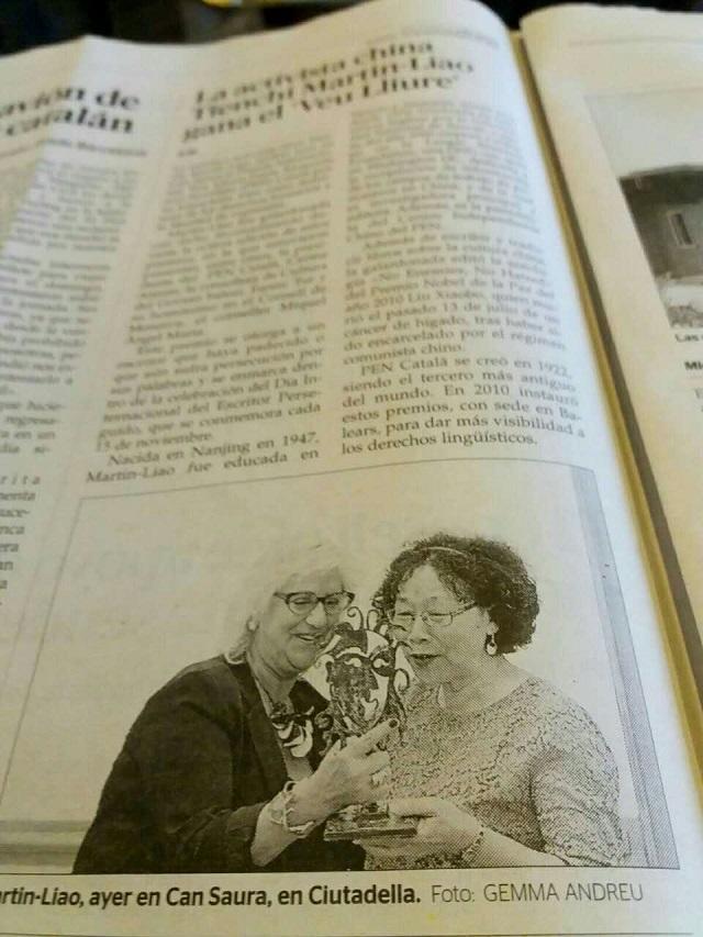 廖天琪出席加泰隆尼亚笔会活动并获奖6