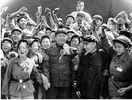 毛泽东、林彪、红卫兵