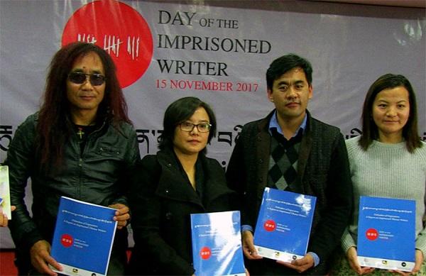 活动主办者联合发布报告纪念狱中藏人作家