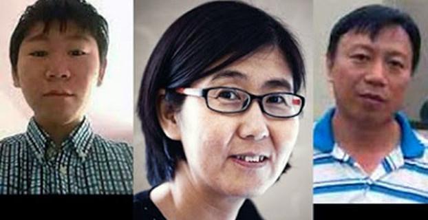 王宇及其丈夫包龙军、儿子包卓轩