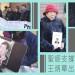 王炳章的大姐王金环在圣经博物馆外为王炳章举行新书发布