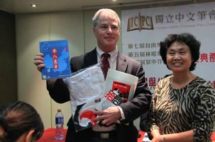 笔会香港颁奖典礼:嘉宾美国笔会主任拉里•塞姆斯获赠《零八宪章》一书