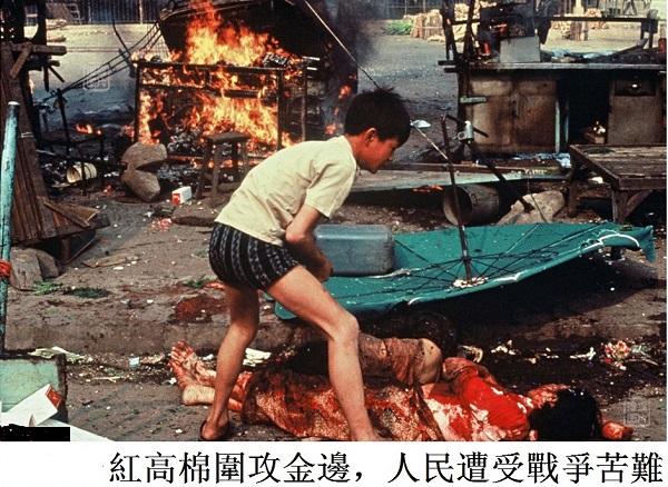 CAMBODIA: The fall of Phnom Penh