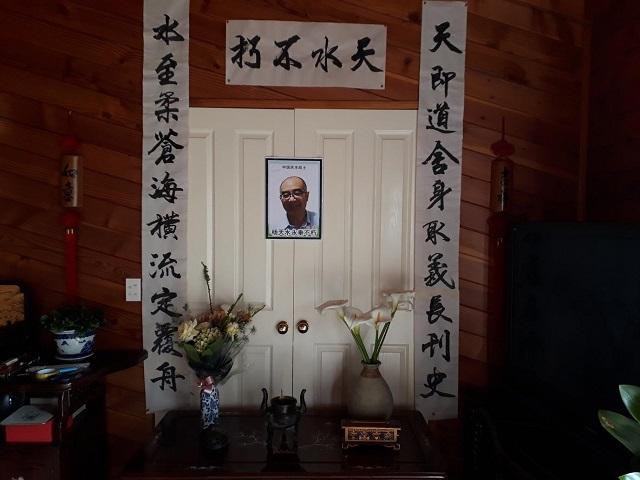 纽西兰几位民运朋友在陈维健先生生家中为杨天水搞了一个小小的悼念会1