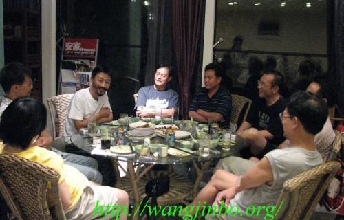 顺时针:刘晓波、莫之许、李海、刘荻、王金波、薛野、江棋生、高洪明