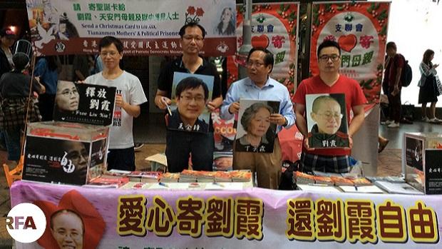 香港支联会在铜锣湾闹市设置街站