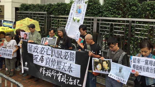 香港社民连和支联会在中联办门前举行抗议活动,要求北京停止迫害政治犯