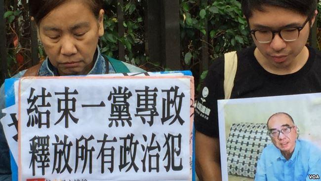 香港社民连和支联会成员举行抗议活动,要求结束一党专政,释放所有政治犯