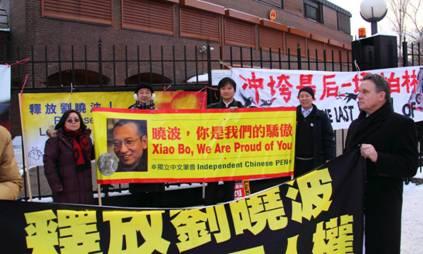 (左起)蔡咏梅、王进忠、潘嘉伟、张裕、克里斯多夫·史密斯(美国共和党众议员)