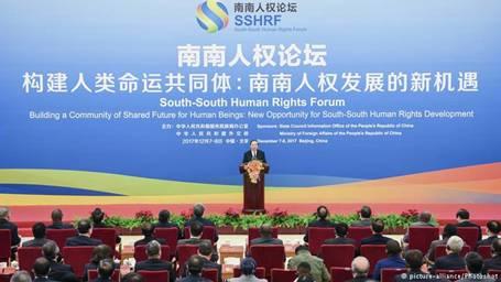 北京召开的南南人权论坛