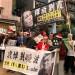 多个团体数十人在西区警署集合,游行到中联办,要求中共释放刘霞。