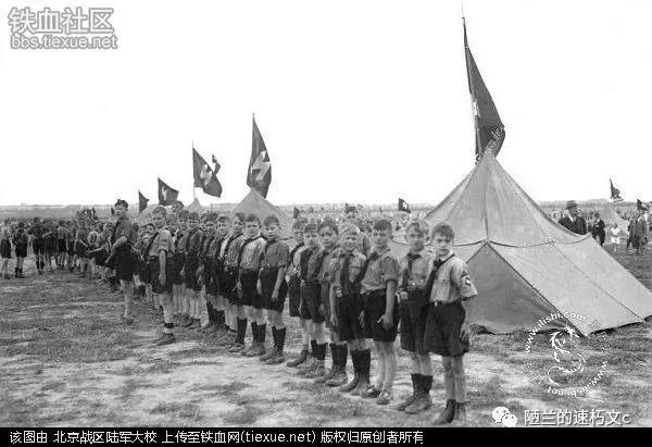 希特勒少年团和德国少女联盟