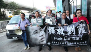 支联会、社民连、香港众志等多个团体二十多名人士,从西环的西区警署游行至中联办示威抗议
