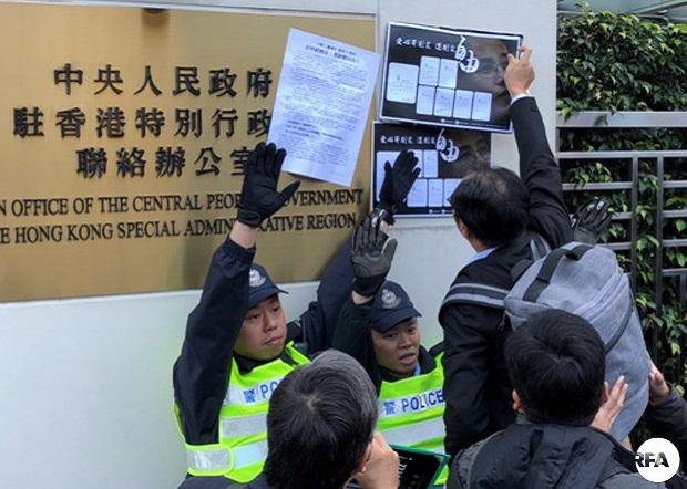 支联会副主席蔡耀昌,将请愿信贴在中联办门外