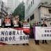 政团冬至游行促大陆释放刘霞及维权人士