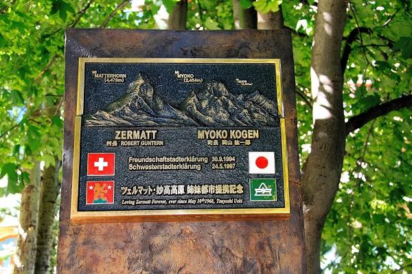 马特洪峰不是那么容易被征服的