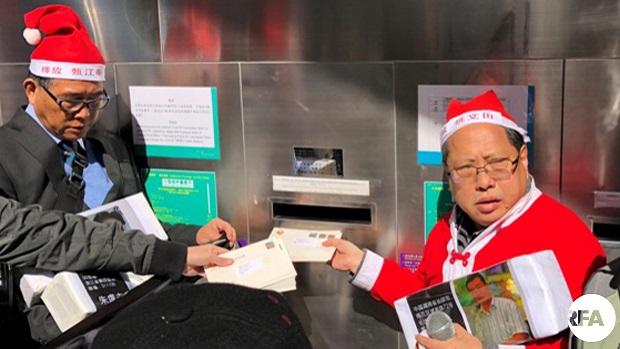 2017年12月21日,支联会到邮局,寄送圣诞卡和心意卡予大陆异见人士